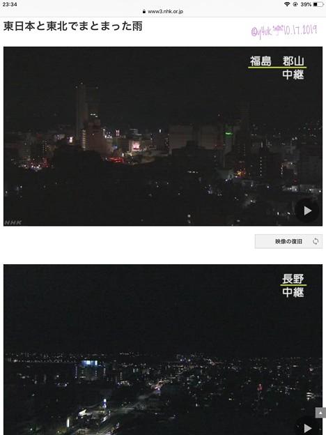 """NHK各地の様子ライヴカメラ""""東日本と東北でまとまった雨""""「動画解説どうなる?週末の雨。避難所の防寒対策が課題」+日に日に冬の寒さ…被災の皆様が心配です。我慢せず優しい人に暖を話をして少しでもホクホク"""