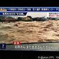 """Photos: NHKニュース7「まだ生きるんだからね」生死を分けた""""その時""""「堤防決壊の千曲川。緊迫の一部始終が…。ここは畑や住宅が広がる場所で川ではありません」氾濫した水は津波の様…家ごと流されそうな濁流【動画】"""