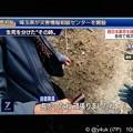 """Photos: NHKニュース7「航空自衛隊員:長かったですね頑張りましたね」生死を分けた""""その時""""「各地で救助。西日本豪雨を超える浸水。宮城丸森町14日」ヘリ降下し隊員の優しい声「地震の北海道厚真町からも支援物資」"""