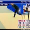 "NHKニュース7""台風19号1週間""「堤防決壊130か所/浸水4万6,000棟以上/全半壊・一部損壊約3,300棟/避難3,947人(18日時点)。続く影響 復旧は…避難生活の子どもたちは」精神面への"