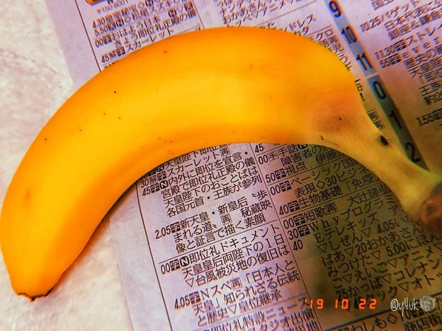 """19:24_10.22即位礼正殿の儀""""バナナ""""10.21大江麻理子さま10.24伊藤Pさま#お2人#お誕生日おめでとうございます!バナナナ7chを運命的に食してたんで写真あげます!ご活躍を願い万歳です"""