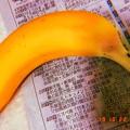 "19:24_10.22即位礼正殿の儀""バナナ""10.21大江麻理子さま10.24伊藤Pさま#お2人#お誕生日おめでとうございます!バナナナ7chを運命的に食してたんで写真あげます!ご活躍を願い万歳です"