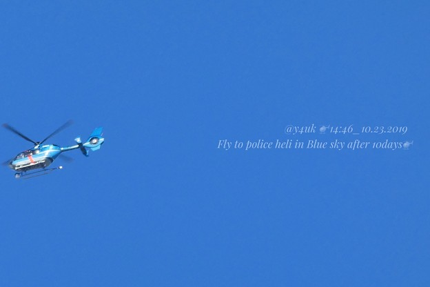14:46_10.23Fly to police heil in Blue sky after 10days~台風一過から10日ぶりの秋晴れ青空!空は被災地へ多忙自衛隊警察他(1500mm:TZ85)
