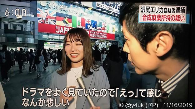 """Photos: 18:00_11.16NHKトップニュース""""沢尻エリカ容疑者 逮捕""""リアルタイム「ドラマをよく見ていたので「えっ」て感じ。なんか悲しい」同感です共感します泣…美貌と演技力は日本トップ級女優。1Lの涙が"""