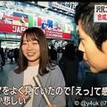 """18:00_11.16NHKトップニュース""""沢尻エリカ容疑者 逮捕""""リアルタイム「ドラマをよく見ていたので「えっ」て感じ。なんか悲しい」同感です共感します泣…美貌と演技力は日本トップ級女優。1Lの涙が"""