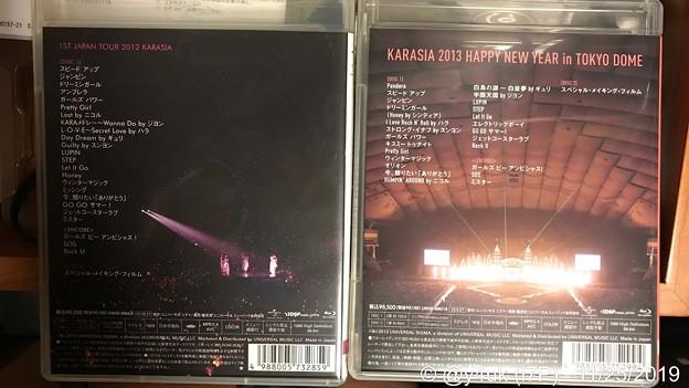 【11.24ハラ自殺…ショック落胆】1ST JAPAN TOUR 2012 & KARASIA 2013 HAPPY NEW YEAR in TOKYO DOME~両方行ったドームは泊まりで。最高の涙