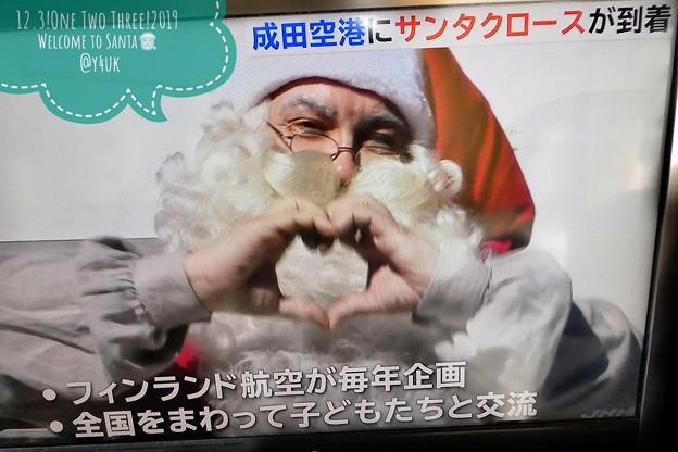 "Photos: 12.3One Two Three! Welcome to Finland Santa「成田空港にサンタクロースが到着""フィンランド航空が毎年企画"":TBS/サンタが成田到着プレゼントも:NHK」来日"