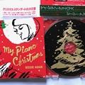 "Photos: 11.13やっと購入♪史上最高Xmas Piano Jazz Trio""Beegie Adair / My Piano Christmas""気取ってないのにお洒落アレンジ絶妙な優しさが心地よいラウンジ"
