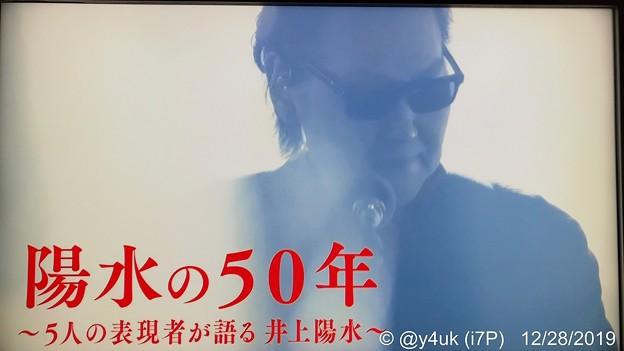 12.27#陽水の50年~5人の表現者が語る 井上陽水~←タイトルだけだとライヴ無さそうですが超豪華サポメンバー&過去ライヴ♪極上サポメン生演奏歌唱、楽曲数+高音質+NHK演出=感動感激です過去最高!