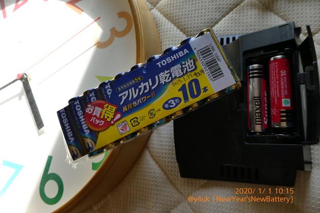 1.1.2020_10:15New Year's New Battery~2020スタート元旦に時計の電池が弱まっタイムリー。2つともNew入れ替えた!1年前購入冷蔵庫保管の単3。時は力強く進み始めた