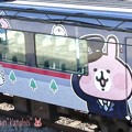"Photos: 1.2[1.6Last Run]Cute Train ""Kanahei"" my heartwarming Thank you :) 完璧に調和した可愛いラッピングデザイン♪(シャッター優先:TZ85)"