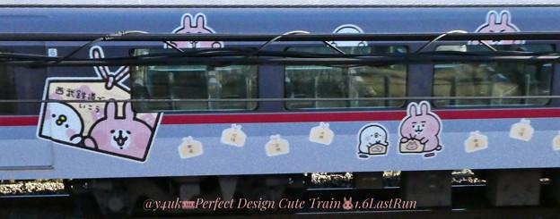 """1.3Perfect Design Cute Train""""Kanahei""""1.6Last Run~カナヘイ特急電車を見るたびその可愛さ癒され心落ち着く過酷生活で一瞬の生きがい(シャッター優先TZ85)"""