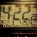 Photos: 2:22:22_2.2.2020 25.9℃ Hot Winter days~にゃんこだらけの日も暖冬夏気温…寒暖差と先日の旅で風邪…2月お誕生月。暑さ出すボケ表現(クリエイティブジオラマ:TZ85)