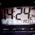 """Photos: 2:24:24_'20.2.4_22.3℃_LL%~""""2.4""""お誕生日の数字が並ぶ!大好きな数字です☆この時を一生の一度の瞬間を乾燥中をもiPhoneでも撮れた☆(フィルム風:iPhone7Plus)"""