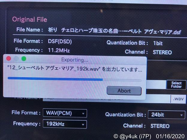 """Mac→DSD11.2MHz(祈り/新倉瞳""""チェロ奏者"""")→PCM192kHzへ全18曲を変換(ダウングレード)→再生可能オーディオへ(11.2MHzもの巨大データが未対応なので仕方がないです逆にぃ~"""