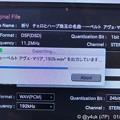 """Photos: Mac→DSD11.2MHz(祈り/新倉瞳""""チェロ奏者"""")→PCM192kHzへ全18曲を変換(ダウングレード)→再生可能オーディオへ(11.2MHzもの巨大データが未対応なので仕方がないです逆にぃ~"""