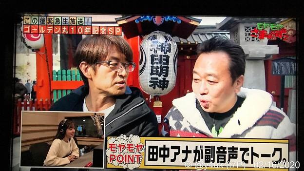モヤ さま 生放送 モヤさま2の福田典子アナが卒業した理由は?視聴率低下が原因?キャラ...