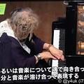 "NHKファミリー・ヒストリー""フジコ・ヘミング""ラ・カンパネラ「あるいは音楽について魂で向き合って自分と音楽が溶け合って表現する」もはやクラシックピアノ曲を聴くというよりフジコ過酷人生人間心の叫びです"