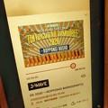 "Photos: 25:00_3.21radikoタイムフリーで""J-WAVE GUITAR JAMBOREE 2020""20名連続ギター生弾き語り~新型コロナで延期だから無観客で配信は最高▼新iPadPro発表ほしい"