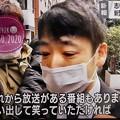"12:02NHKトップニュースリアルタイム""志村けんさん死去新型コロナウイルス肺炎で""「これから放送がある番組もありますが思い出して笑っていただければ」その夜から連日各局特番。生きてくのが辛い世の中…"