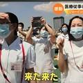 """Photos: NスタTBS""""東京上空に「ブルーインパルス」医療従事者に感謝の飛行""""不死鳥""""の隊形で""""来た来た(^^)無邪気な笑顔、喜び、感動が伝わる。励みに支えになるかけがえのない人たちと老若男女の心に響くブルー達"""