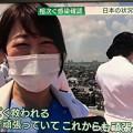 """Photos: NHKニュースウオッチ9""""新型コロナウイルスに対応の医師「すごく救われる。皆で頑張っていて これからも頑張る」良い先生「河野防衛大臣:ほかの地域からも要望があるとして、再び飛行することも検討する考え」"""