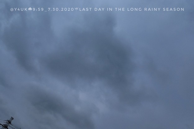 "7.30_9:59 Last day in the Long rainy season[Lonely SteelTower CloudRain 3""L""ver]梅雨空最終日(絞り優先:TZ85)カエル"