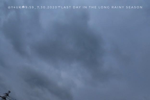 "7.30_9:59 Last day in the Long rainy season[Lonely SteelTower CloudRain 3""L""ver]梅雨空最終日(絞り優先:TZ85)カエル"