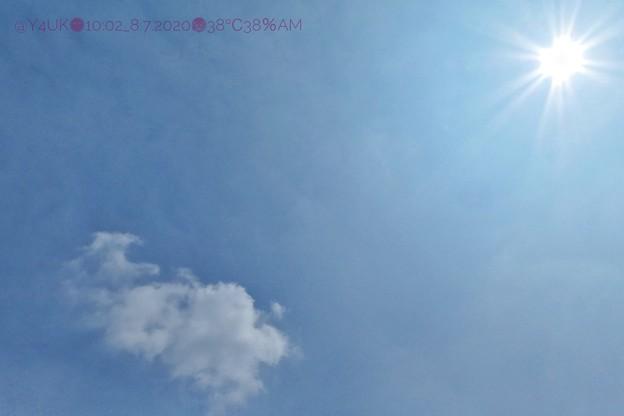 8.7_10:02 Dangerous 38℃38% day~突き刺す太陽に雲も溶けそうまだam.~8.23_23:16ファミマ公式で当選「アイスコーヒーS引換券あすまで」ちょうどあすも旅だからナイス