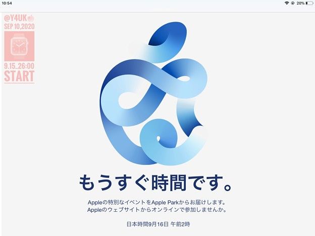 """Photos: 9.10""""Join us from Apple Park. Sep 15(26:00start),2020""""NEW #AppleWatchSeries6 #iPadAir &more.もうすぐ時間です"""