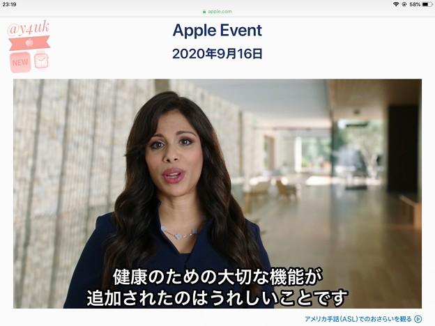 """Join us from Apple Park. Sep 15(26:00start),2020""NEW #AppleWatchSeries6「健康のための大切な機能が追加されたのはうれしいことです"