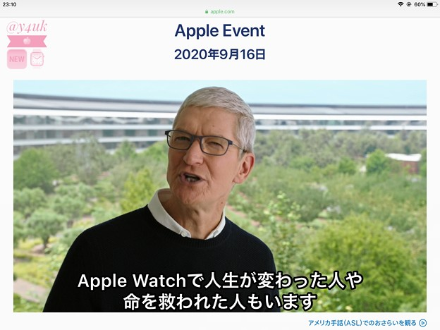 "Photos: ""Join us from Apple Park. Sep 15(26:00start),2020""NEW #AppleWatchSeries6「で人生が変わった人や命を救われた人もいます」病弱に必須"
