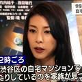 """Photos: 12:02NHKニュース""""午前2時ごろ:渋谷区の自宅マンションでぐったりしているのを家族が見つける/俳優#竹内結子さん(40)自宅で死亡自殺か""""「デビュー時に語っていた悲壮な決意。複雑な家庭環境バネに"""