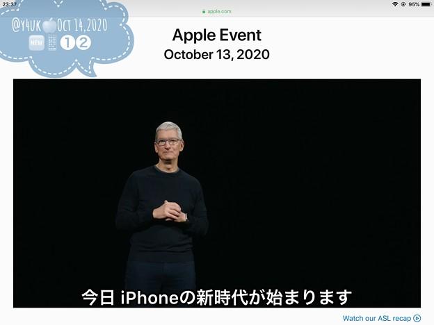 """10.23「今日iPhoneの新時代が始まります」""""iPhone12/Pro""""2機種先行発売日☆1デザイン2カメラ3SoCなど内部性能44シリーズも展開など良い「高級腕時計でも作るかのよう」5Gは先で"""