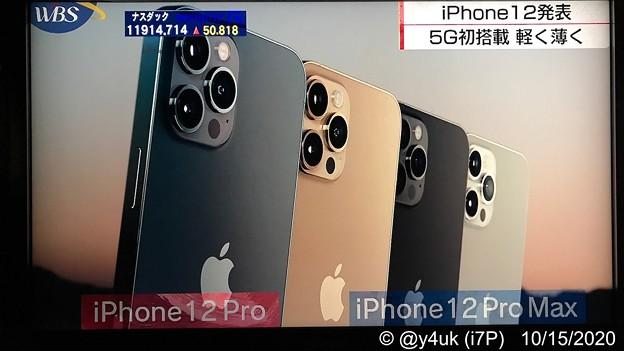 "10.14WBS「iPhone12Pro/iPhone12ProMax""iPhone12発表5G初搭載""」「一眼レフカメラへの""尋常ではない執着""A14/LiDAR/Max巨大撮像素子+光学手ぶれ補正"