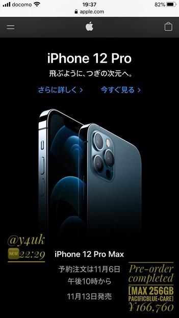 11.6飛ぶように、次の次元へ。iPhone12ProMax予約注文は11月6日午後10時から11月13日発売。Pre-order comp[Max,256GB,PBlue+Care=¥166,760