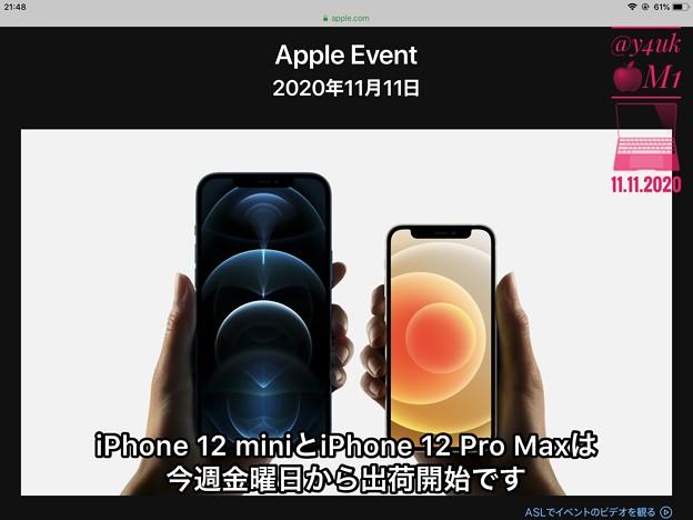 "11.11_27:00-#AppleEvent#AppleSilicon""M1""独自チップ発表☆歴史的転換「#iPhone12ProMax/12mini#13日の金曜日発売(実機見た旅)最大と最小魅力"