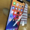 """Photos: 11.13旅その4.Max&mini残2機種13日の金曜日発売""""展示#iPhone12Proゴールド裏""""品があり11Proより良いAppleらしさ「見えた買い換えへの決断ポイントと新しいProの定義」"""