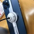 """17:52_11.13発売日旅8""""iPhone12ProMaxパシフィックブルー 裏面""""AppleSIMフリー予約済み!愛用7Plus同等サイズ「Maxの特別なカメラを検証して分かった""""こだわりの差"""""""