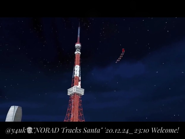 """23:10#XmasEve""""NORAD Tracks Santa""""Welcome!Santa is looking for it every year.thank you coming JP!毎年恒例"""
