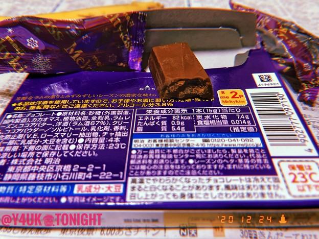 """Photos: 19:41Xmas Eve Lonely Night Dinner""""メルティーキッスラム&レーズン""""昔から好きなチョコ。昔から好きなガッキー「ソファにごろん「とろけるぅ」キュートリラックスCM逃げ恥"""