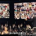 """Photos: 12.19TBS""""1万人の第九#大阪城ホール#佐渡裕""""「光に包まれた歓びよ」毎年恒例年末の歓喜しかし#コロナ禍で1万人がリモート録画しそれらを生オケとリアルタイムで合わせたデジタルとアナログの融合でも"""