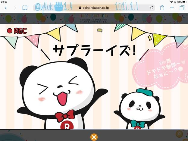 2.4Birthdayお買いものパンダ達から2021.2.1も優しいJoyビデオメッセージ届いた!「サプラーイズ!」Wao!(驚き)ドキドキ動悸~(震えるハート)なぁに~?毎年2月1日早々祝ってくれる