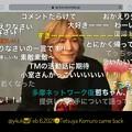 "Photos: 2.6お誕生日2日後21:04Tetsuya Komuro came back""TETSUYA KOMURO MUSIC FESTIVAL TK SONG40""ニコ生復帰笑顔DJKOO&住吉美紀も歓喜"