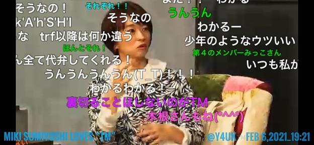"2.6_19:21Miki Sumiyoshi loves TM! came back""TETSUYA KOMURO MUSIC FESTIVAL TK SONG40""ニコ生☆住吉美紀ガチTM愛小室愛"