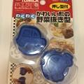 トミカ  クッキー&野菜抜き型