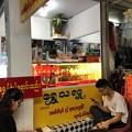 Photos: 華やかなローカル市場 こんな大好き!(笑) (19)