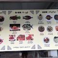 ShinMinDarレストラン (2)