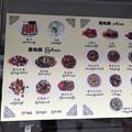 ShinMinDarレストラン (4)