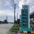 Photos: ガソリン価格